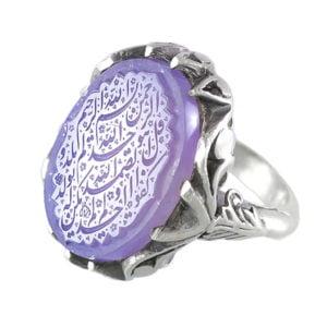 انگشتر عقیق یمنی سوسنی مردانه حکاکی قل هو الله _ کد : ۱۰۰۰۰۹
