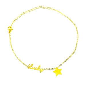 خلخال زنانه طرح ستاره Lucky _ کد : ۲۰۰۰۰۶