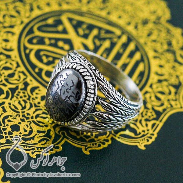انگشتر مردانه حدید هفت جلاله