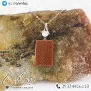 goldstone-pendant-code-400159-1