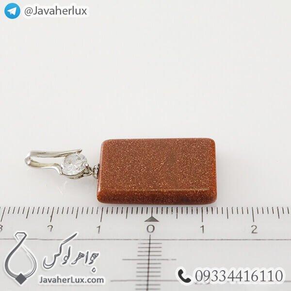 goldstone-pendant-code-400159-4