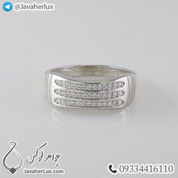 silver-ring-set-code-100349-1