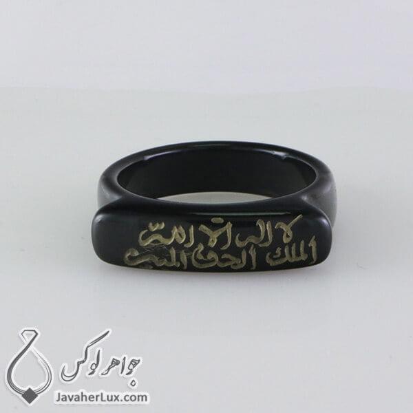 Black-agate-ring-engraving-code-400204-1