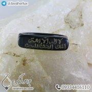 Black-agate-ring-engraving-code-400204-2