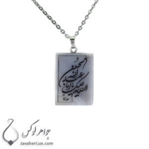 گردنبند سنگ عقیق کبود حکاکی السلام علیک یا ابا عبدالله الحسین _ کد : 400238