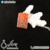 گردنبند سنگ عقیق حکاکی یا فاطمه الزهرا _ کد : 400245