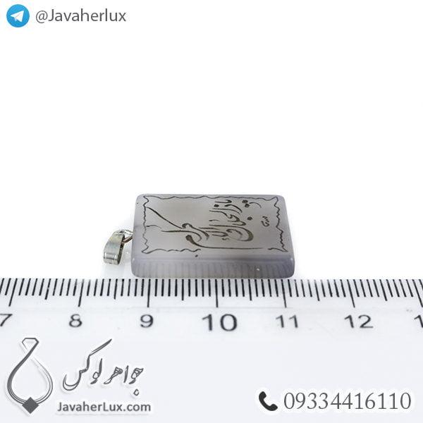 گردنبند عقیق کبود حکاکی یا ذالجلال و الاکرام _ کد : 400256