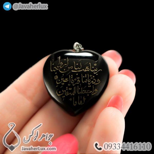 گردنبند عقیق حکاکی دعای ازدواج _ کد : 400321
