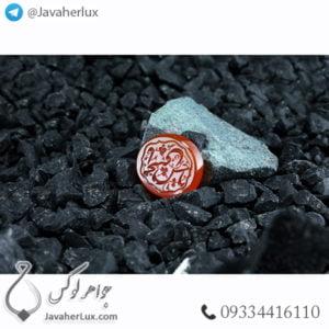 نگین عقیق حکاکی یا حسن یا مجتبی _ کد : 400345