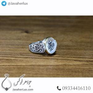 انگشتر در نجف حکاکی علی حجه الله _ کد : 100470