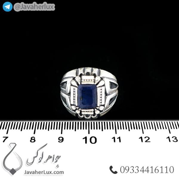 Sapphire-Mens-Rings-code-100471-4