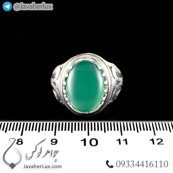 انگشتر عقیق سبز مردانه _ کد : 100472
