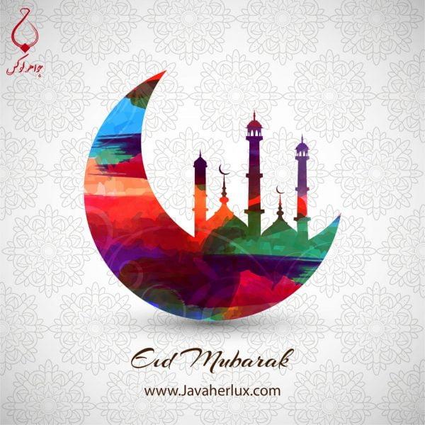جشنواره فروش جواهرات به مناسبت عید سعید فطر