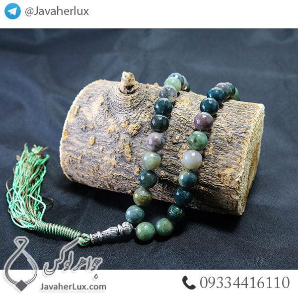 تسبیح سنگ عقیق خزه ای 33 دانه _ کد : 500059