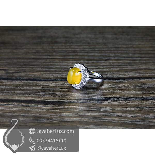Javaherlux.com – Ring – 100511-2