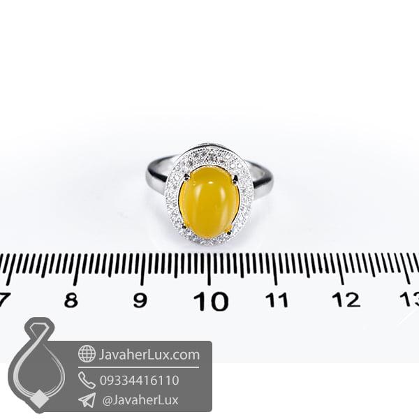 Javaherlux.com – Ring – 100511-3