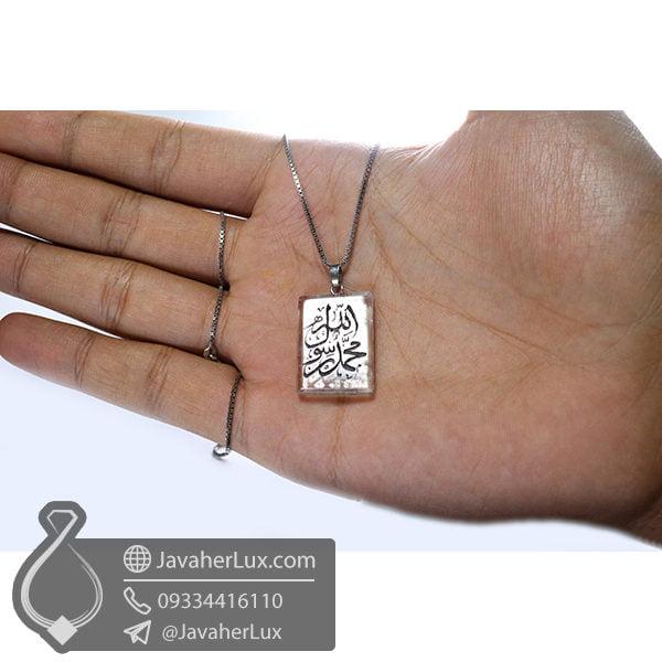 گردنبند سنگ کریستال کوارتز حکاکی پنجتن آل عبا _ کد : 400418