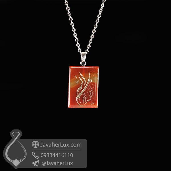 گردنبند سنگ عقیق قرمز حکاکی بسم الله الرحمن الرحیم _ کد : 400458