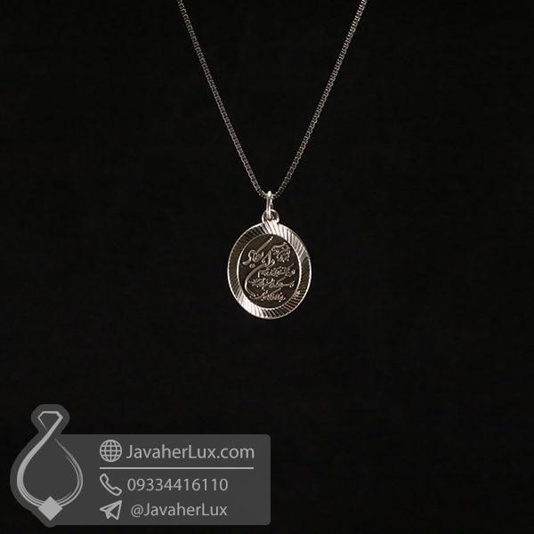 آویز نقره وان یکاد _ کد : 100568