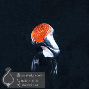 انگشتر نقره مردانه عقیق حکاکی و من یتقل الله مخرجا _ کد : 100559
