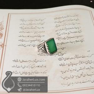 انگشتر نقره مردانه عقیق سبز _ کد : 100576