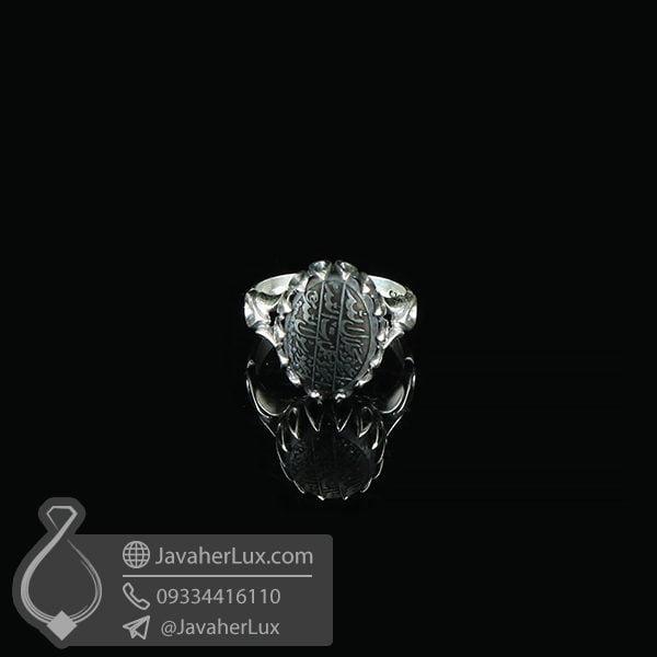 انگشتر نقره حدید هفت جلاله _ کد : 100598