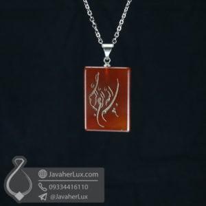 گردنبند عقیق قرمز حکاکی بسم الله _ کد : 400551