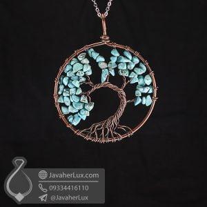 گردنبند درخت زندگی فیروزه آمریکایی _ کد : 400563
