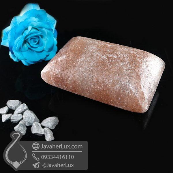 صابون سنگ نمک هالیت جگری تراش مستطیل _ کد : 400643