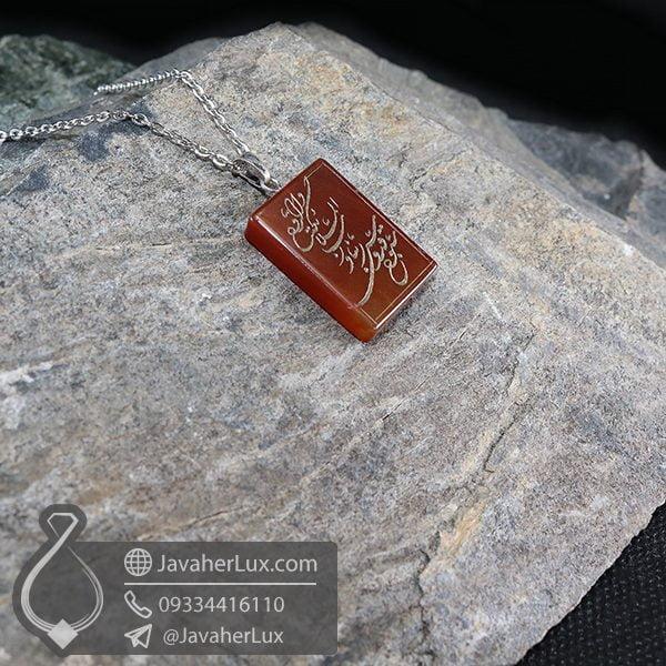 گردنبند عقیق قرمز حکاکی سبوح القدوس _ کد : 400627