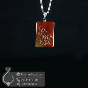 گردنبند عقیق قرمز حکاکی یا مقلب القلوب و الابصار _ کد : 400631