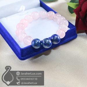 دستبند سنگ رز کوارتز و لاجورد _ کد : 400686 | دستبند رز کوارتز | دستبند لاجورد | دستبند زنانه