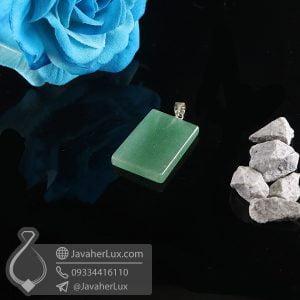 گردنبند سنگ آونتورین _ کد : 400720